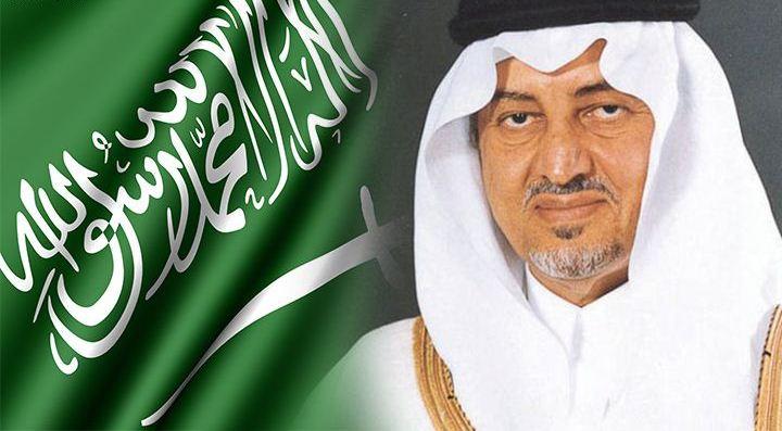 كلمة صاحب السمو الملكي الأمير خالد الفيصل بن عبد العزيز آل سعود أمير منطقة  مكة المكرمة